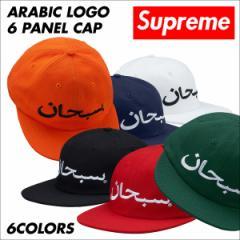 シュプリーム Supreme キャップ 帽子 メンズ レディース スナップバックキャップ Arabic Logo 6-Panel Cap