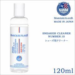 マーキープレイヤー MARQUEE PLAYER シューズクリーナー 洗剤 シューケア シューズケア SNEAKER CLEANER NUMBER 10 [4/26 追加入荷]