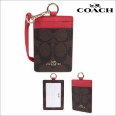 コーチ COACH パスケース カードケース 定期入れ F63274 ブラウン トゥルーレッド レディース [5/1 再入荷]