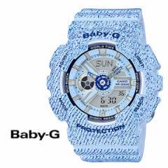 カシオ CASIO BABY-G 腕時計 BA-110DC-2A3JF DENIMD COLOR ベビージー ベビーG G-ショック レディース