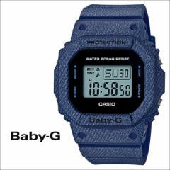 カシオ CASIO BABY-G 腕時計 時計 BGD-560DE-2JF BABY G ベビージー ベビーG デニム ブルー レディース 防水