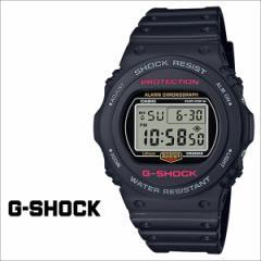 カシオ CASIO G-SHOCK 腕時計 DW-5750E-1JF Gショック G-ショック ブラック メンズ レディース [5/10 追加入荷]