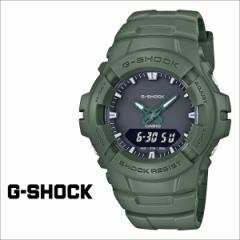 カシオ CASIO 腕時計 G-SHOCK グリーン メンズ 時計 G-100CU-3AJF ジーショック Gショック G-ショック カーキ 防水