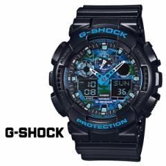 カシオ CASIO G-SHOCK 腕時計 GA-100CB-1AJF ジーショック Gショック G-ショック メンズ レディース
