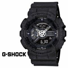 カシオ CASIO G-SHOCK 腕時計 GA-110HT-1AJF HEATHERED COLOR SERIES Gショック GSHOCK ブラック メンズ レディース