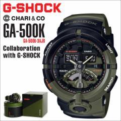 カシオ CASIO CHARI&CO G-SHOCK Gショック コラボ チャリアンドコー ジーショック 迷彩 腕時計 時計 メンズ レディース [4/28 再入荷]