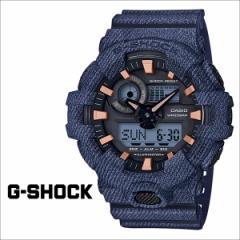 カシオ CASIO G-SHOCK 腕時計 GA-700DE-2AJF ジーショック Gショック G-ショック デニム ネイビー メンズ レディース