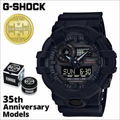 カシオ CASIO G-SHOCK 腕時計 GA-735A-1AJR BIG BANG BLACK 35周年 ジーショック Gショック G-ショック メンズ レディース
