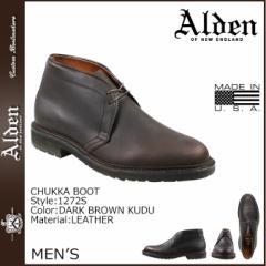 オールデン ALDEN チャッカブーツ CHUKKA BOOT Dワイズ 1272S メンズ
