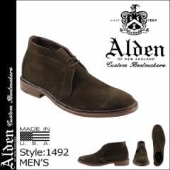 オールデン ALDEN チャッカブーツ UNLINED CHUKKA BOOT Dワイズ 1492 メンズ