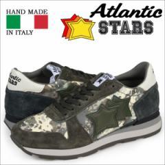 アトランティックスターズ メンズ スニーカー Atlantic STARS シリウス SIRIUS ABJ-64N 靴 カーキ