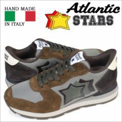 アトランティックスターズ メンズ スニーカー Atlantic STARS アンタレス ANTARES BMM 64N 靴 ブラウン