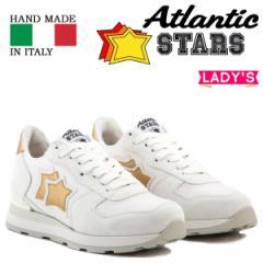 アトランティックスターズ レディース スニーカー Atlantic STARS ベガ VEGA BO-86B ホワイト [4/19 再入荷]