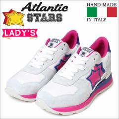 アトランティックスターズ レディース スニーカー Atlantic STARS ベガ VEGA GBF-62B オリジナルソール 靴 グレー