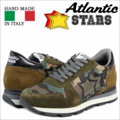 アトランティックスターズ メンズ スニーカー Atlantic STARS シリウス SIRIUS TH-81N 靴 カモ