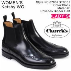 チャーチ 靴 レディース Churchs ブーツ サイドゴア ショートブーツ ウイングチップ Ketsby WG Polish Binder Calf 8706 DT0001