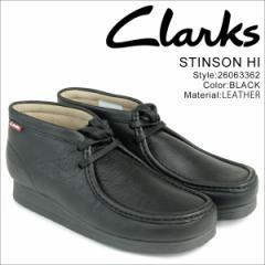クラークス ワラビー ブーツ メンズ Clarks STINSON HI 26063362 靴 ブラック