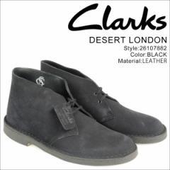 クラークス デザートブーツ メンズ Clarks ORIGINALS DESERT BOOT オリジナルズ Mワイズ 26107882