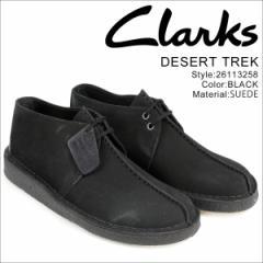 クラークス デザートトレック ブーツ メンズ Clarks DESERT TREK 26113258 靴 ブラック