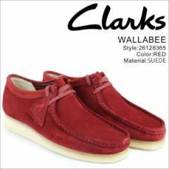 クラークス ワラビー ブーツ メンズ Clarks WALLABEE 26128365 靴 レッド