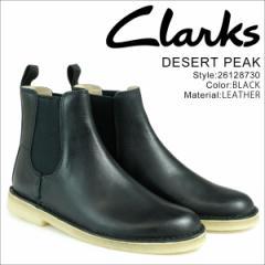 クラークス デザート ピーク ブーツ メンズ Clarks DESERT PEAK 26128730 サイドゴア 靴 ブラック