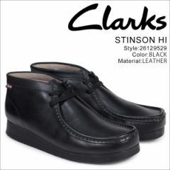 クラークス ワラビー ブーツ メンズ Clarks STINSON HI 26129529 レザー 靴 ブラック