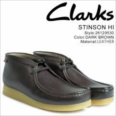 クラークス ワラビー ブーツ メンズ Clarks STINSON HI 26129530 靴 ダークブラウン