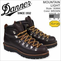 ダナー マウンテンライト ブーツ Danner MOUNTAIN LIGHT 30866 MADE IN USA メンズ ブラウン [5/18 追加入荷]
