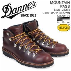 ダナー ブーツ Danner MOUNTAIN PASS 33280 MADE IN USA メンズ ブラウン [5/18 追加入荷]