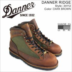 ダナー ブーツ Danner DANNER RIDGE MADE IN USA メンズ ブラウン [5/18 追加入荷]