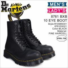 ドクターマーチン 10ホール メンズ レディース Dr.Martens 8761 ブーツ 10EYE BOOT R10966001