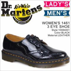 ドクターマーチン 3ホール 1461 レディース Dr.Martens オックスフォード シューズ WOMENS 3EYE SHOE R10084001 ブラック メンズ