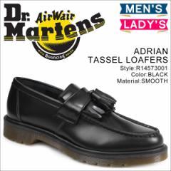 ドクターマーチン ローファー タッセル メンズ レディース Dr.Martens ADRIAN R14573001 ブラック [3/2 追加入荷]