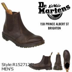 ドクターマーチン Dr.Martens 2976 サイドゴアブーツ チェルシーブーツ CHELSEA BOOT R15271201 メンズ