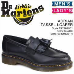 ドクターマーチン タッセル ローファー メンズ レディース Dr.Martens ARCHIVE ADRIAN TASSEL LOAFER R22209001