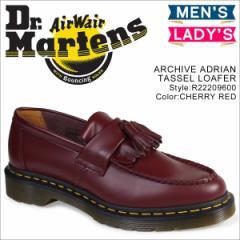 ドクターマーチン ローファー タッセル メンズ レディース Dr.Martens ARCHIVE ADRIAN TASSEL LOAFER R22209600 ブラウン [5/8 再入荷]