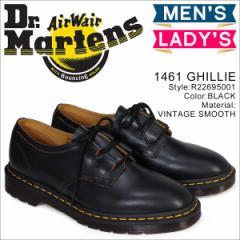 ドクターマーチン 1461 メンズ レディース Dr.Martens ギリーシューズ GHILLIE SHOE R22695001 ブラック [3/26 再入荷]