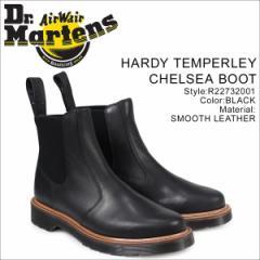 ドクターマーチン サイドゴア メンズ Dr.Martens チェルシー ブーツ HARDY TEMPERLEY CHELSEA BOOT R22732001