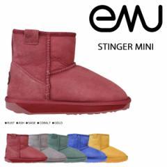emu エミュー スティンガー ミニ ムートンブーツ STINGER MINI W10003 レディース