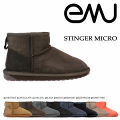 emu エミュー スティンガー マイクロ ムートンブーツ STINGER MICRO W10937 レディース