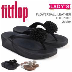 FitFlop サンダル フィットフロップ フラワーボール FLOWERBALL LEATHER TOE-POST B51 レディース