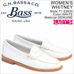 G.H. BASS ローファー ジーエイチバス レディース WHITNEY WEEJUNS 71-22830 靴 ホワイト