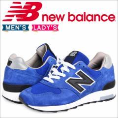 ニューバランス 1400 メンズ レディース new balance スニーカー M1400CBY Dワイズ MADE IN USA 靴 ブルー