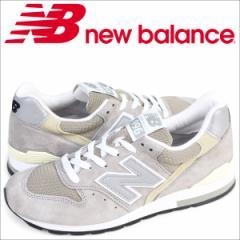 ニューバランス 996 メンズ new balance スニーカー M996 GY Dワイズ MADE IN USA 靴 グレー