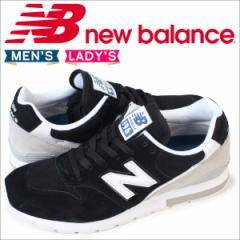 ニューバランス 996 メンズ レディース new balance スニーカー MRL996JV Dワイズ 靴 ブラック