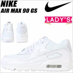 NIKE ナイキ エアマックス スニーカー レディース AIR MAX 90 MESH GS エア マックス 90 メッシュ 724824-100 靴 ホワイト