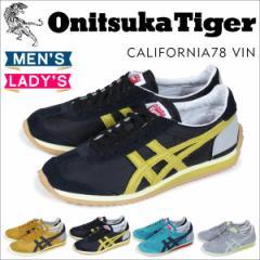オニツカタイガー カリフォルニア Onitsuka Tiger asics メンズ レディース スニーカー アシックス CALIFORNIA 78 VIN TH110N 3195 8358