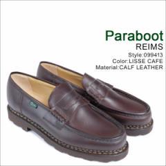 パラブーツ ランス PARABOOT REIMS シューズ ローファー 099413 メンズ 靴 ブラウン