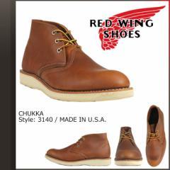 レッドウィング RED WING ブーツ チャッカ CLASSIC CHUKKA 3140 レッドウイング ワークブーツ メンズ