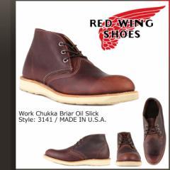 レッドウィング RED WING チャッカブーツ CLASSIC CHUKKA 3141 レッドウイング ワークブーツ メンズ